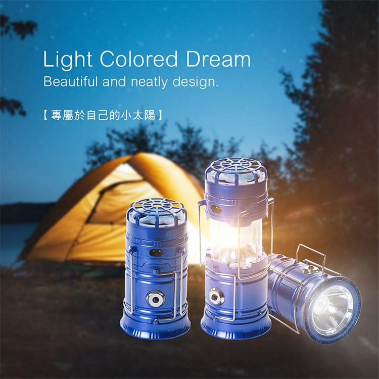 【OMyCar】太陽能風扇露營燈