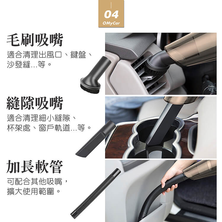 【OMyCar】大吸力乾濕兩用 無線吸塵器