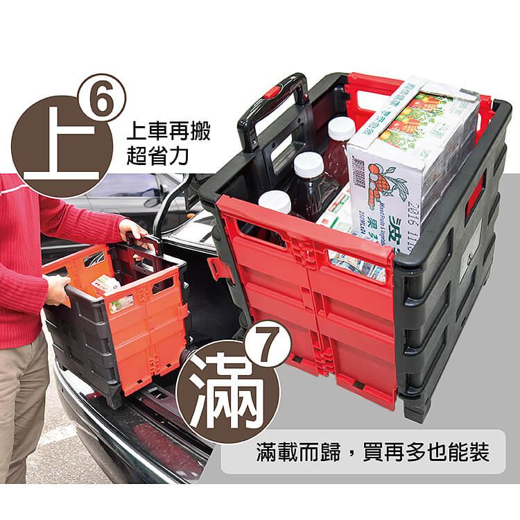 【OMyCar】升級版 摺疊魔方收納車
